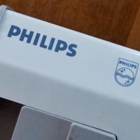 Rebranding czy tylko renaming Philips?