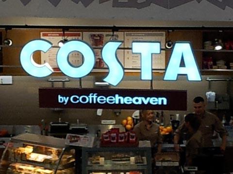Costa rebranding.