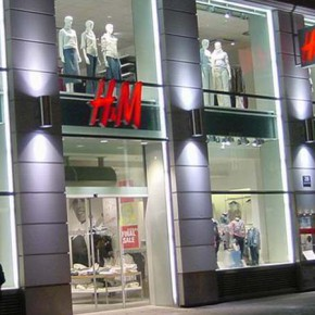 Rozszerzanie portfela marek i ofert - H&M na rynku premium